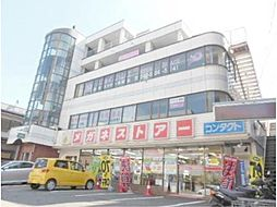 ミヨシ高幡ビル[5階]の外観