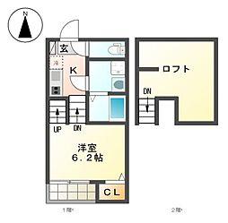 ハーモニーテラス山田[2階]の間取り