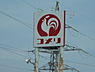 周辺,2LDK,面積46.37m2,賃料5.0万円,JR白新線 大形駅 徒歩33分,JR白新線 東新潟駅 4.4km,新潟県新潟市東区松崎2丁目