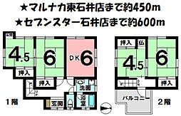 愛媛県松山市東石井3丁目