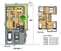 建物参考プラン:間取り/3LDK、延床面積/92.34?、土地建物参考価格/8180万円(税込)\n