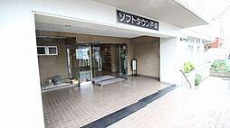 ソフトタウン戸塚