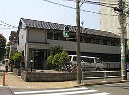 東京都世田谷区経堂5丁目の賃貸アパートの外観