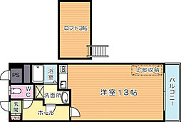 オリエンタル三萩野公園[802号室]の間取り