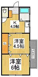 内海ハイム[2階]の間取り