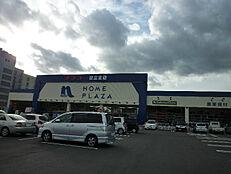 ホームプラザナフコ 日立北店(1920m)