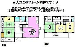 美里駅 1,798万円
