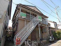 東京都足立区西伊興2丁目の賃貸アパートの外観