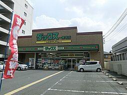 春菜ハイツ袋井[3階]の外観
