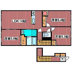 エクシードヒルB[2階]の間取り