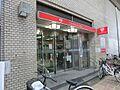 【銀行】三菱東...