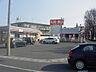 周辺,2DK,面積45.8m2,賃料6.2万円,JR山陽本線 西川原駅 徒歩16分,,岡山県岡山市中区東川原