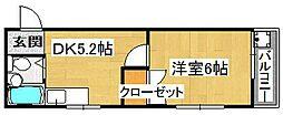 メゾン深野II[3階]の間取り