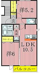 プロシード青葉台BC[B201号室]の間取り