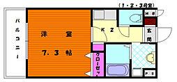 ドゥエ・ハノン[2階]の間取り