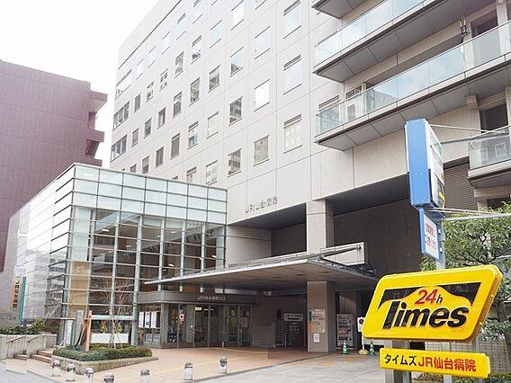 JR仙台病院ま...