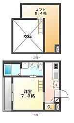 Gradius Nakawari[1階]の間取り