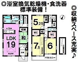 山口駅 2,630万円