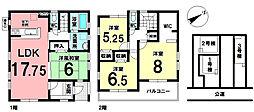 小垣江駅 4,080万円