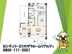 ライオンズマンション竹の塚第3