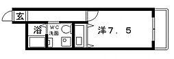 アバンサール[4階]の間取り