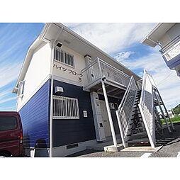 JR和歌山線 大和二見駅 徒歩3分の賃貸アパート