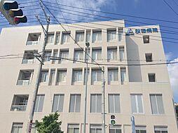境6 [病院] 医療法人秋田病院まで992m
