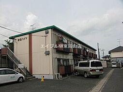 岡山県岡山市中区倉田丁目なしの賃貸アパートの外観