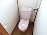 トイレ,1LDK,面積32.23m2,賃料3.3万円,バス 函館バス東港下車 徒歩2分,,北海道函館市亀田港町39番25号
