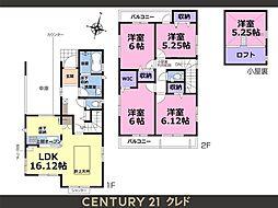 大宮駅 2,998万円