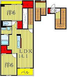 サンコート[3階]の間取り