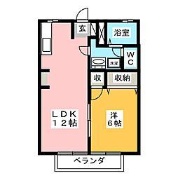 ディヴェルティメント[2階]の間取り