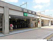 西大井駅(現地まで560m)