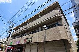 加藤第2ビル[3階]の外観