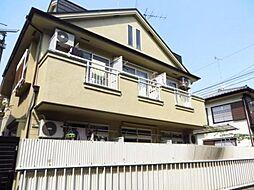 東京都小平市津田町2丁目の賃貸アパートの外観