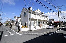 河辺駅 2.5万円
