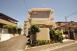 三ツ境駅 3.4万円