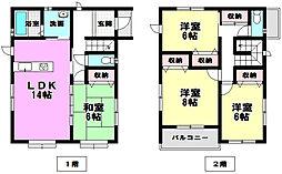 下川辺駅 2,200万円