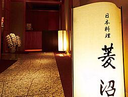 オリーブ乃木坂[203号室]の外観