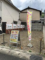 京都府京都市西京区嵐山朝月町