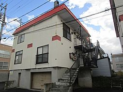 北海道札幌市東区本町一条5丁目の賃貸アパートの外観