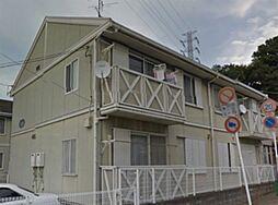 リバーサイドハイツA[2階]の外観