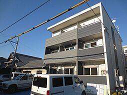 宮内駅 4.9万円