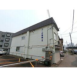 菊水駅 1.1万円