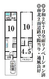 神宮丸太町駅 2,300万円