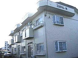 エルディム雅[2階]の外観