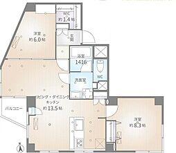 メトロ新高円寺マンション