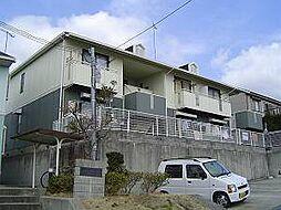 兵庫県神戸市須磨区白川台4丁目の賃貸アパートの外観
