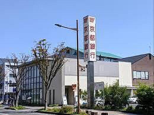 京都銀行八日市支店まで846m、京都銀行八日市支店 徒歩11分