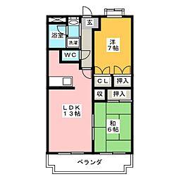 エーデルハイムII[4階]の間取り
